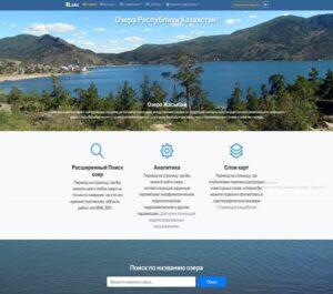 Printscreen_Lakes2