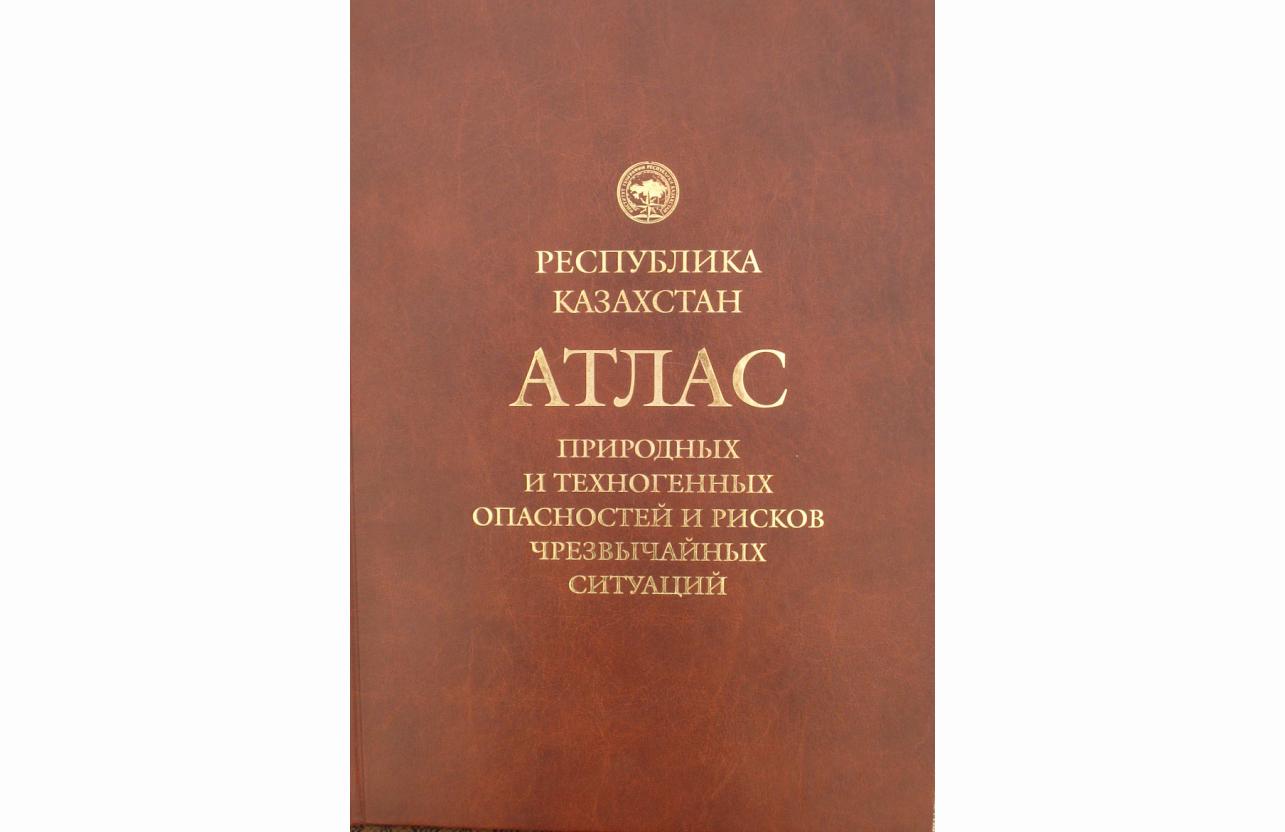 atlas-CHS