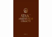 Atlas of the Atyrau region