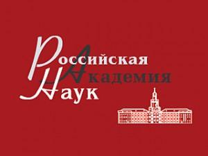 Девятая международная конференция  «Анализ, прогноз и управление природными рисками  в современном мире (ГЕОРИСК-2015)» 12 -14 октября 2015 г.  Москва