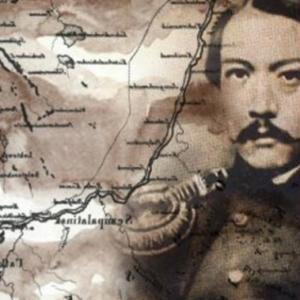 Круглый стол, посвященный 180-летию Чокана Валиханова