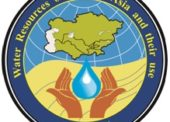 "International Scientific-Practical  Conference ""Water Resources of Central Asia and their use"""