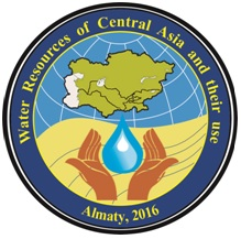 """International Scientific-Practical  Conference """"Water Resources of Central Asia and their use"""""""
