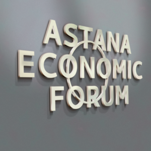 """Astana Economic Forum """"The new economic reality: diversification, innovations and the economy of knowledge"""""""