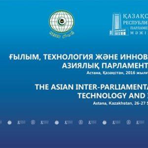 Доклад Медеу А.Р. на Азиатском форуме 26 сентября 2016