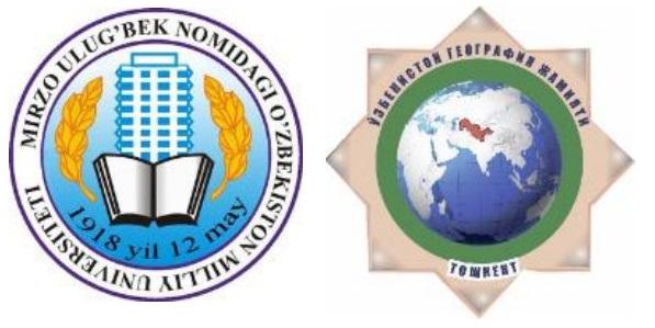 Международной научно-практической конференции «Узбекистан в центральноазиатском регионе: география, геоэкономика, геоэкология»