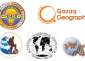 Халықаралық ғылыми-практикалық конференциясы  «Қазақастандағы география ғылымының дамуы және қоршаған ортаны қорғау мәселелері»