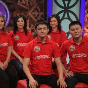 Научные сотрудники Института географии «Жалынды географтар» участвовали в теле проекте телеканала Казахстан «Поющие профессии»