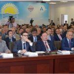 В Кызылорде проходит первый Аральский Международный Форум устойчивого развития (30-31 мая 2017 г.)
