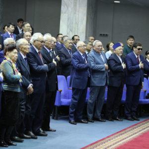 ДЕНЬ НАУКИ В КАЗАХСТАНЕ