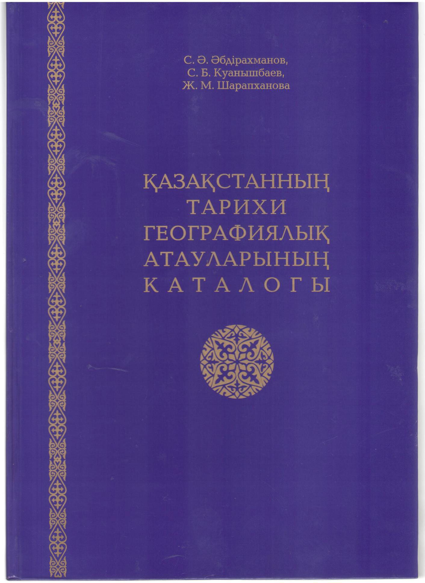 Труды книг каталог