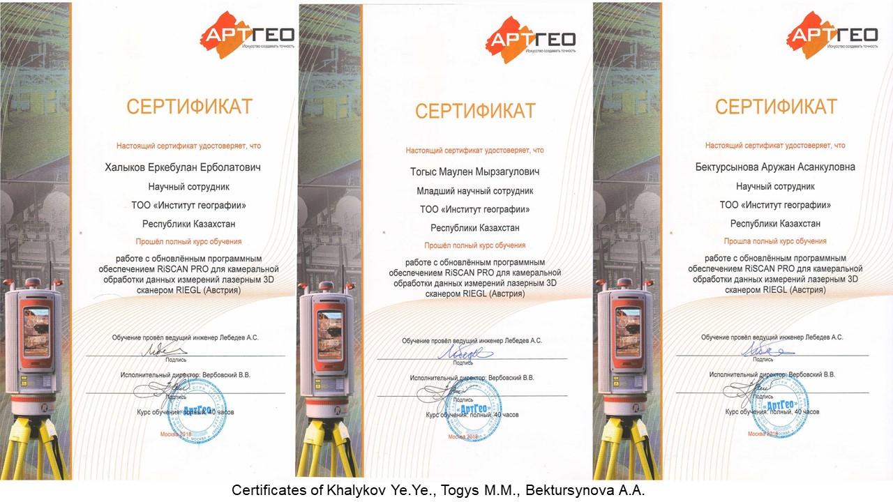 сертификат 2 англ