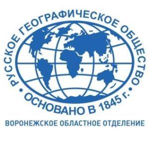 Конференция: Глобальные климатические изменения:  региональные эффекты, модели, прогнозы