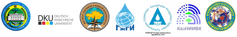 "International Scientific and Practical Conference"" WATER RESOURCES MANAGEMENT IN THE CONDITIONS OF GLOBALIZATION """